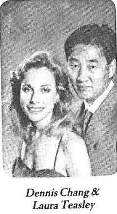Dennis Chang - 1986