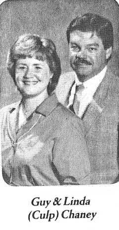 Linda Culp - 1986