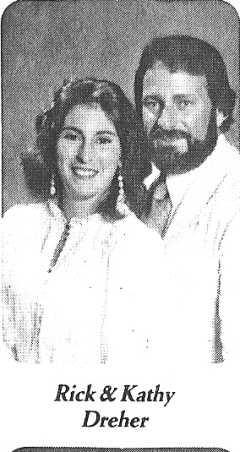 Rick Dreher - 1986