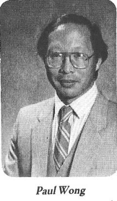 Paul Wong - 1986